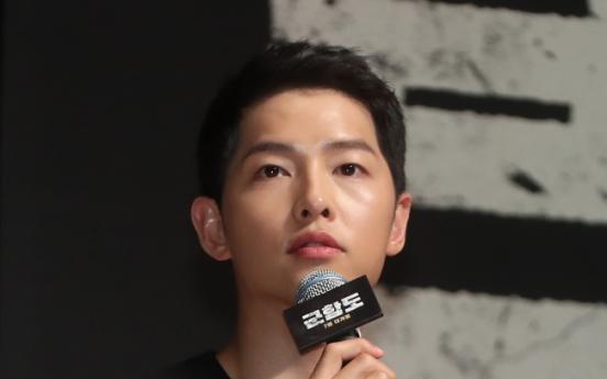 Song Joong-ki considering role in Netflix's 'Kingdom'