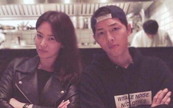 [Photo] Song Joong-ki, Song Hye-kyo's love story
