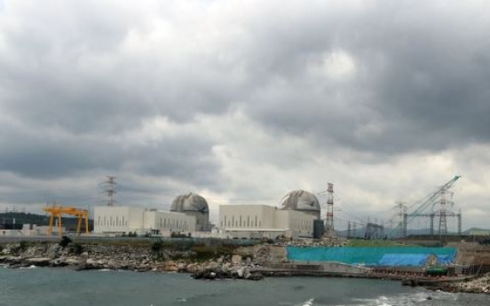 KNHP board to meet to discuss reactor construction stoppage