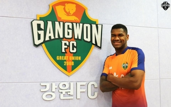 Gangwon FC sign Brazilian defender Gerson