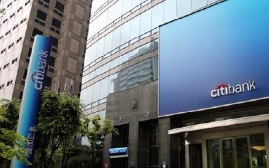 Citibank starts shutting down branches in Korea