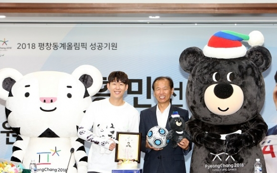 Tottenham's Son Heung-min named honorary ambassador for hometown province