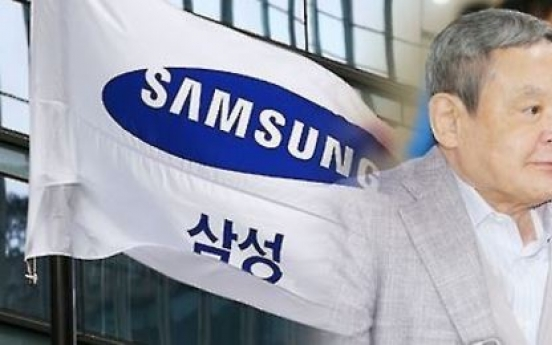 Samsung's chief global wealth ranking rises to 45th place: report