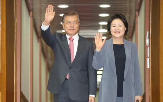 President Moon returns home after G-20 summit