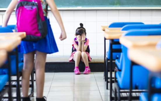 'Verbal abuse is most common form of school violence'