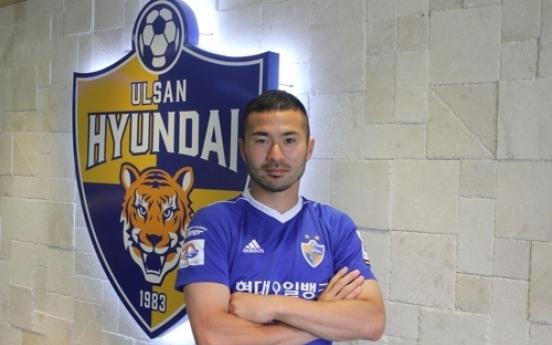 Korean football club Ulsan Hyundai sign Japanese attacker