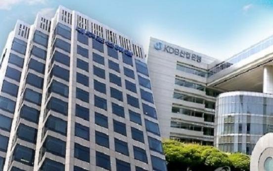 KDB begins preparatory work to sell Daewoo Engineering