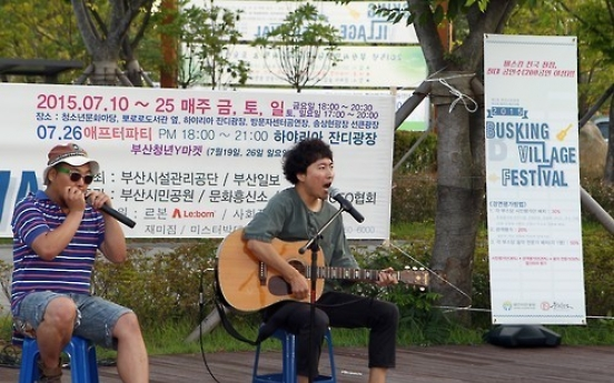 Too much busking in Hongdae?