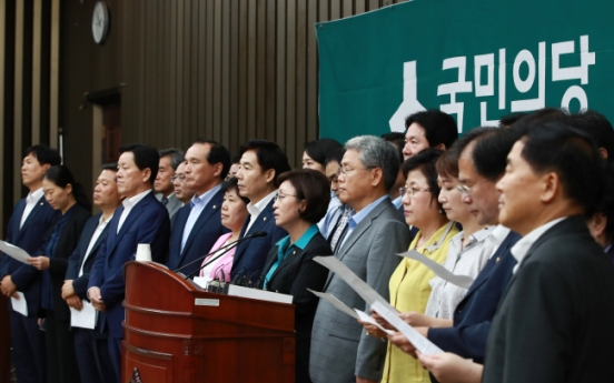 People's Party struggles to contain scandal