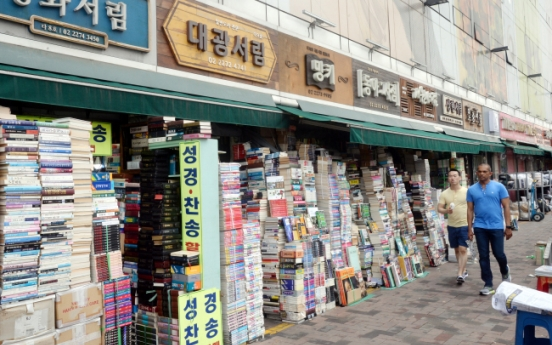 [Seoul Saunter] Dongdaemun, where old books and new ideas coexist