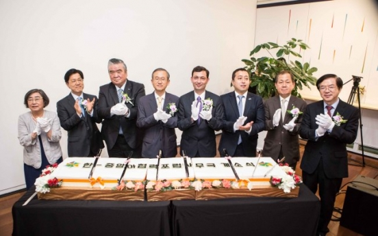 Office launched for Korea-Central Asia cooperation