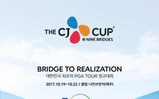 Tickets for 1st PGA Tour event in Korea go on sale