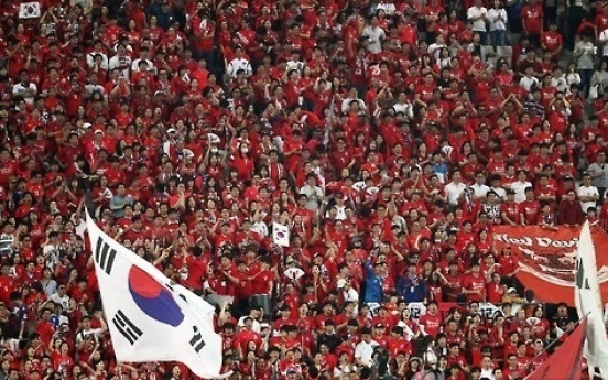 Korea aim to draw more than 60,000 fans in World Cup qualifier vs. Iran