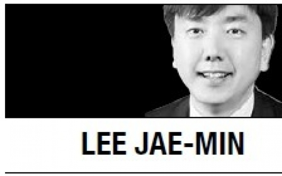 [Lee Jae-min] Everything blind: Don't tell us who you are