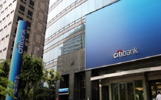 Citibank Korea offers to slightly scale down branch closures