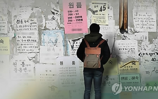 Korean students drawn to Japanese colleges