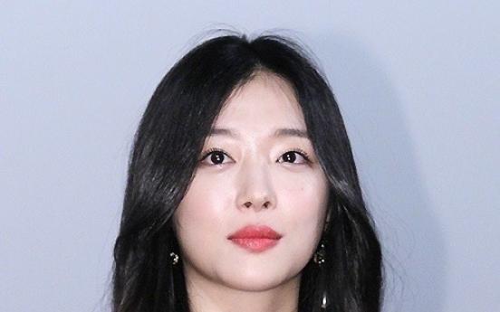 Sulli, Kim Min-joon confirm breakup