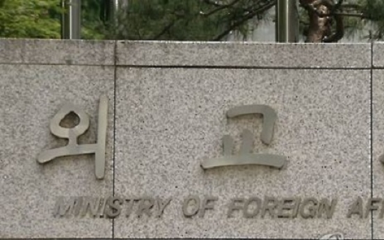 Probe launched into diplomat rape claim