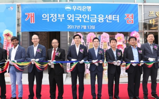 [Photo News] Woori Bank reaches out to foreigners