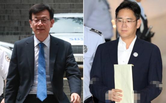FTC chief testifies in Lee Jae-yong trial