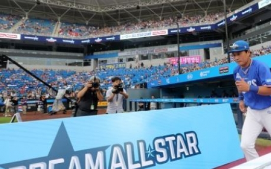 Korean baseball's greatest slugger 'happy' after final All-Star Game