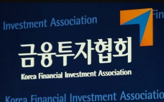 Value of overseas investment funds soars over past year