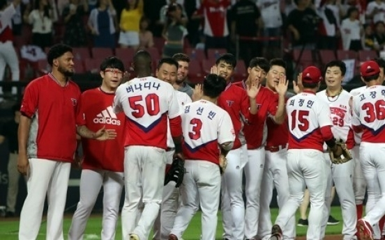 Kia Tigers set to resume chase of wins record in Korean baseball