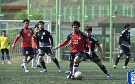 More than 100,000 footballers are registered in Korea