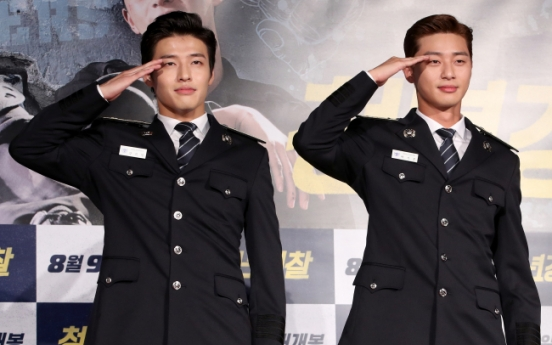 Park Seo-joon, Kang Ha-neul play opposites in upcoming buddy movie 'Midnight Runners'
