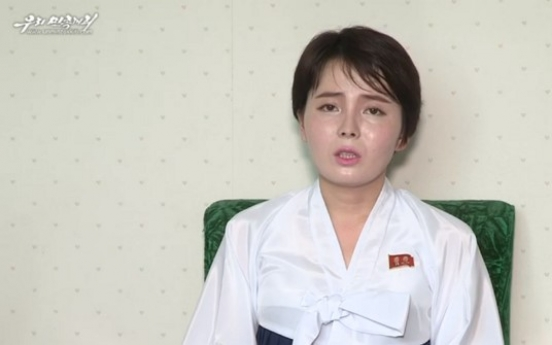 Defector returns to N. Korea, appears on propaganda program