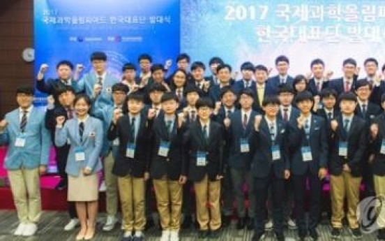 Korea ranks sixth in Olympiad for chemistry