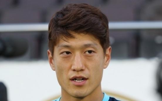 Injured Korean midfielder dropped from EPL club's preseason tour