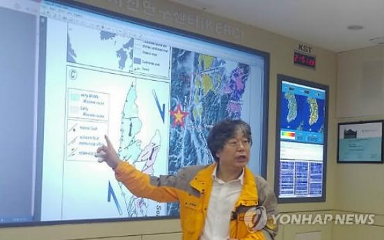 Korean earthquake expert funneled bribes through US banks