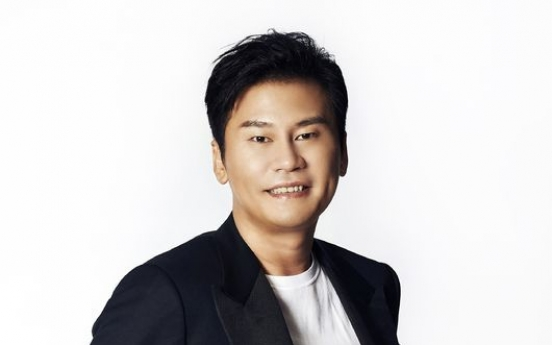 Yang Hyun-suk to star as judge in new YG artist audition program