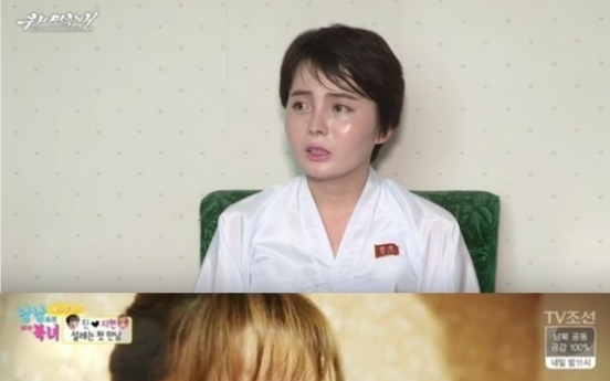 S. Korea probes N. Korea celebrity who 'returned home'