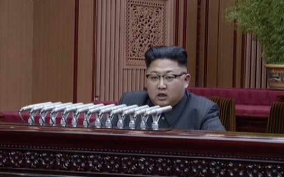 'NK leader seeks peace treaty talks with US'