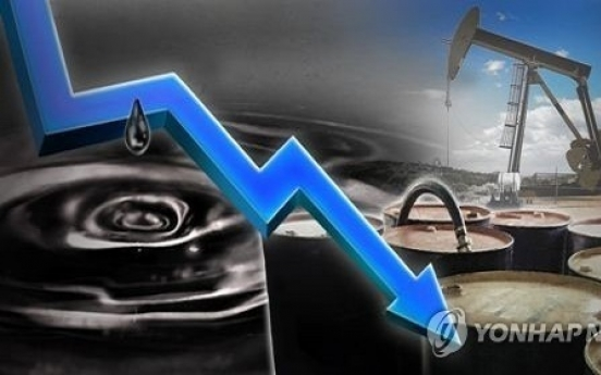 Producer prices down 0.4% in June on oil price drop