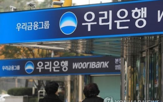 Woori Bank's net profit jumps 46.4% in H1