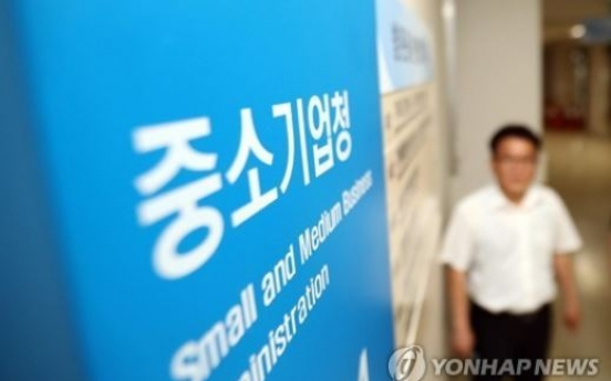 Korea to launch new ministry dedicated to SMEs