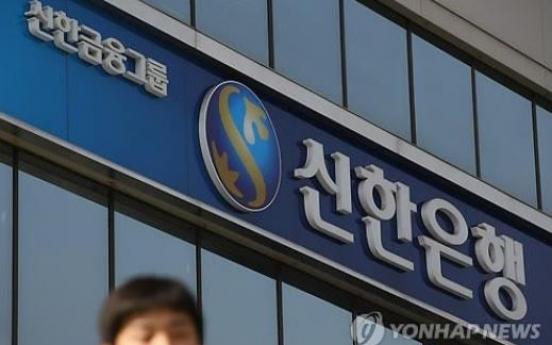 Shinhan Financial's Q2 net up 30.5% on-year