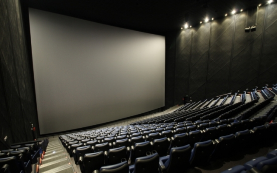 World's largest IMAX screen opens in Seoul