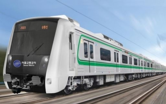 Hyundai Rotem wins W220b order to build subway trains