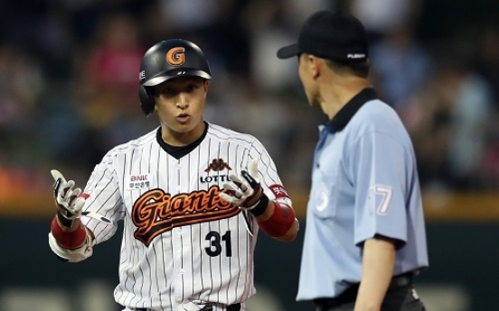 KBO video review judges admit fault in overturned home run