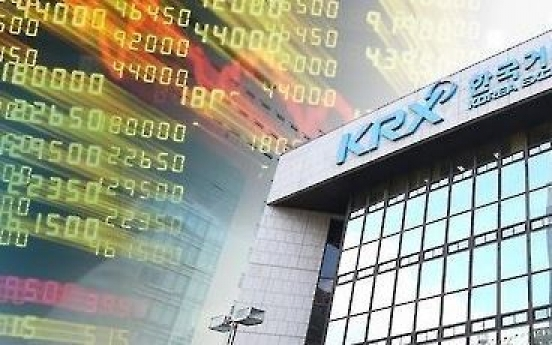 Korea's bourse operator sends warning against insider trading