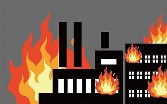 Arson suspected in Daegu factory