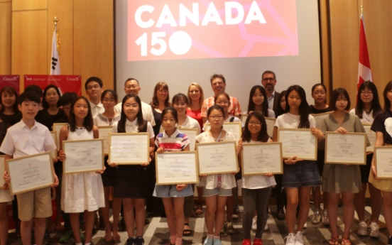 Young minds light up literary imagination at Canada's 150 contest