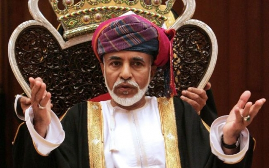 Oman praises sultan's leadership on Renaissance Day