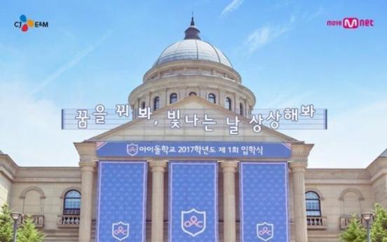 'Idol School' soars to top of TV popularity index