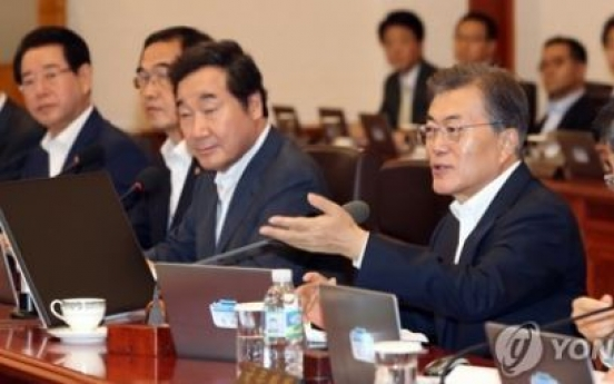 Moon urges swift execution of extra budget for maximum output