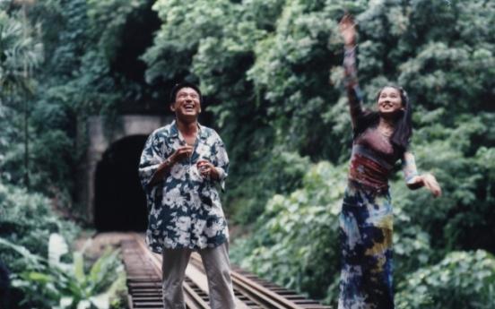 Museum hosts film festival celebrating diversity, multiculturalism